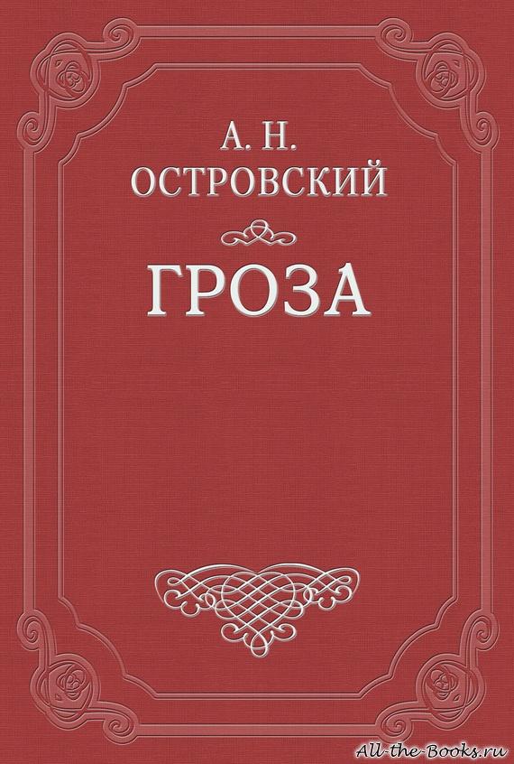 Алладин на русском читать