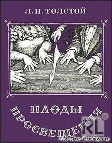 Алексеев история крепостного мальчика краткое содержание читать