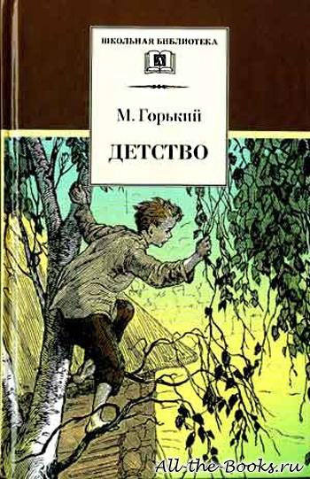Читать книги онлайн танкисты попаданцы в 1941