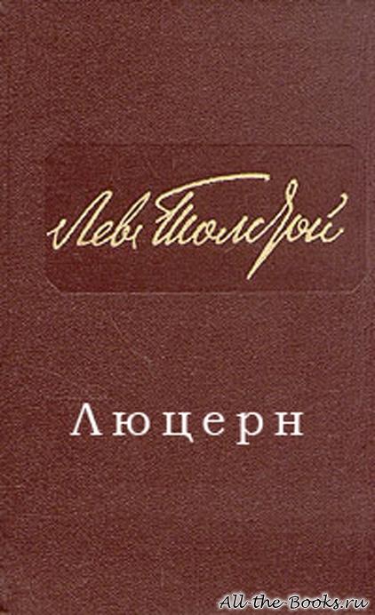 Чайковский живой как жизнь читать краткое содержание