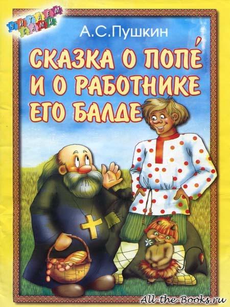 Игра нила страусса читать онлайн