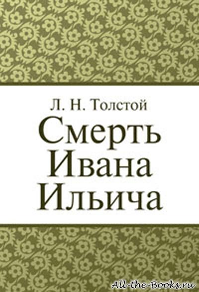Татьяна луганцева книги про яну цветкову читать онлайн